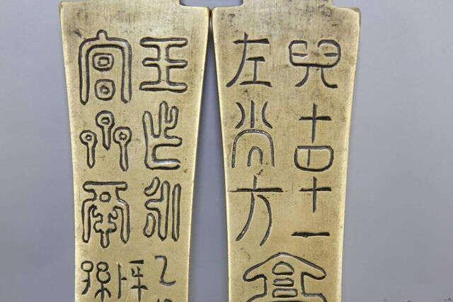 八字中的月柱能看出哪些信息