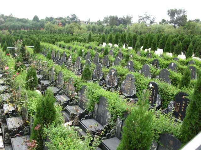 公墓选择务必要知道的风水