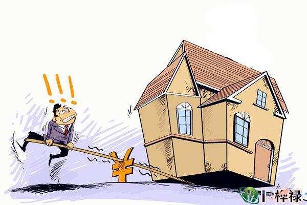 八字看什么时候能买房