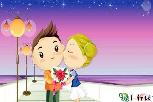 八字看伴侣对婚姻的忠诚度