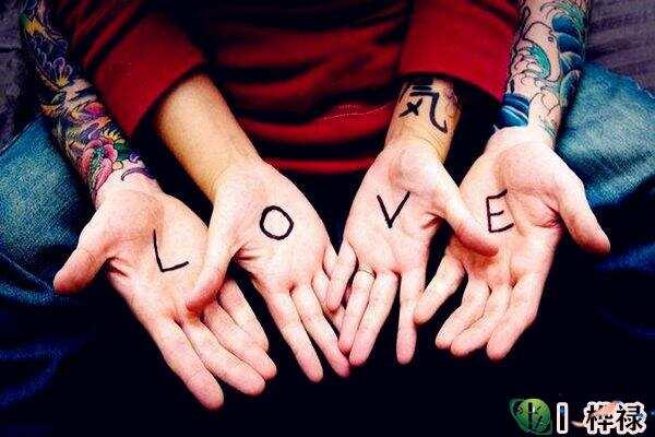 忠于婚姻爱情的八字特点