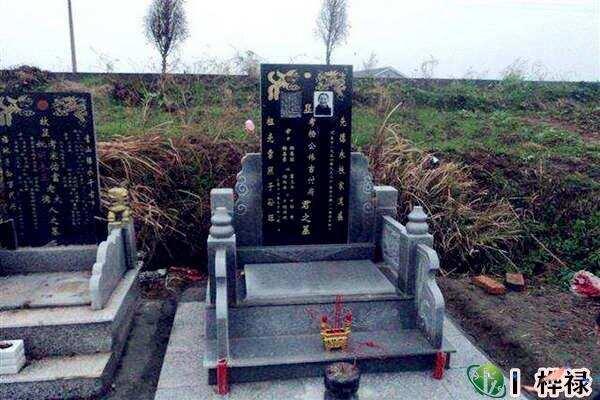 一般坟葬几年开始发