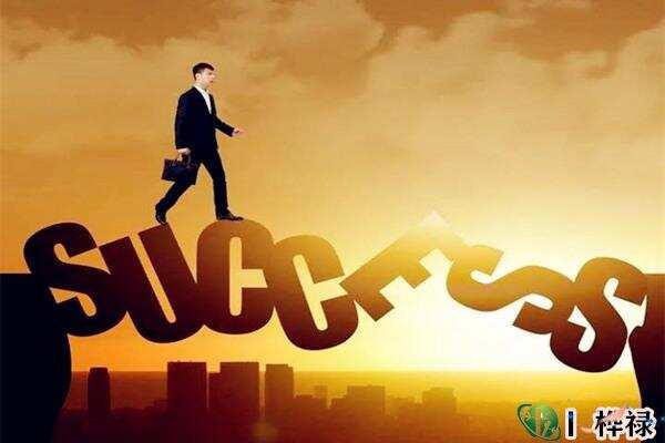 创业一定能成功的八字特征