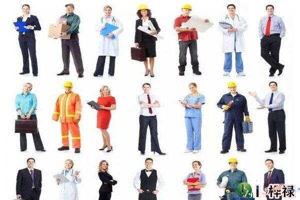 如何从八字判断职业,八字断职业性质