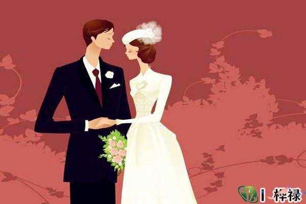 八字格局看婚姻断语