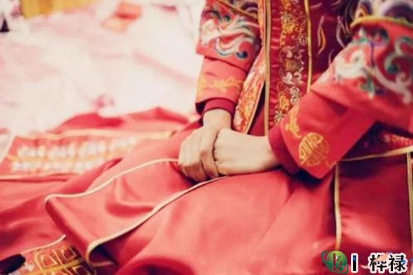 女命婚姻预测方法  第2张
