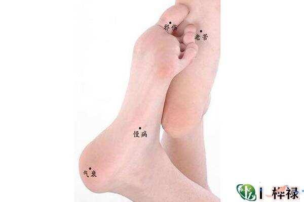 脚上有痣的脚相解析
