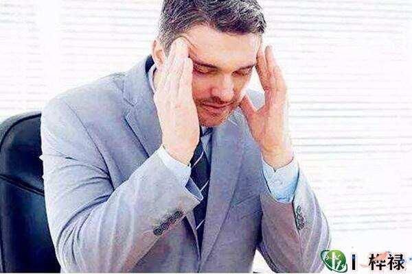 容易患头疼的八字什么样  第2张
