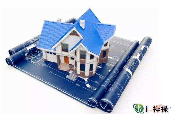 买房选择户型的技巧  第2张