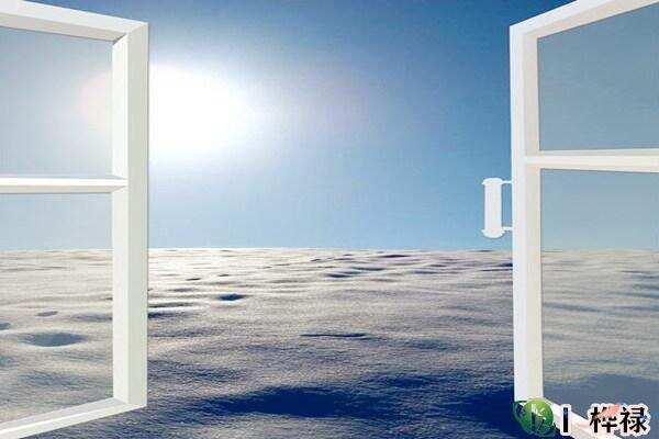 窗户朝向的房子风水影响有哪些  第2张