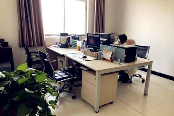 公司财务办公室风水方位