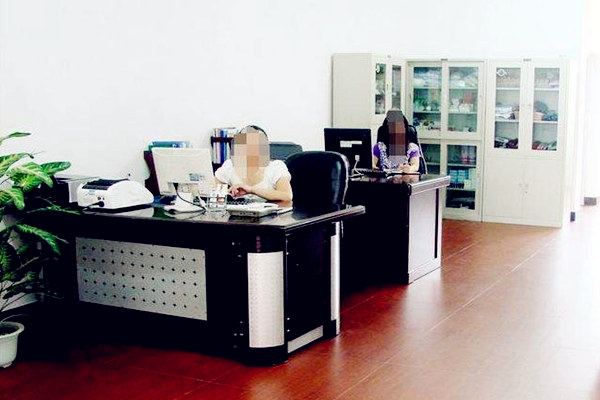 公司财务办公室风水方位  第2张