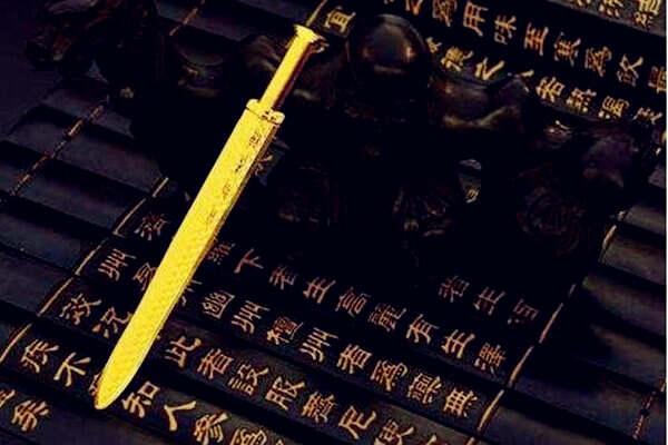八字庚金日元如何取格局  第2张