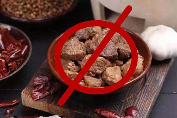 命带魁罡最好不吃牛肉的原因