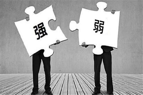 八字判断日元旺衰的步骤  第2张