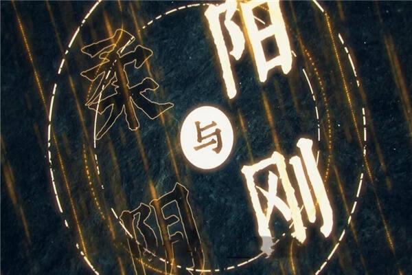 八字判断日元旺衰的步骤  第3张