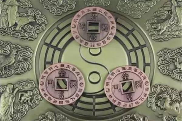 六爻预测入门基础知识  第2张