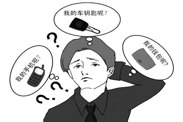 六爻测失物方法简介