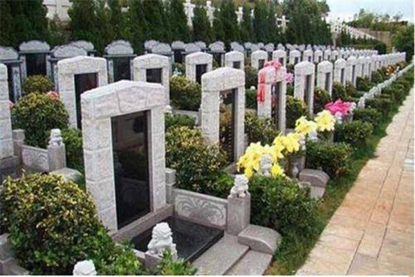 公墓选择风水禁忌