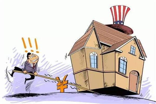 买房必知风水基本常识