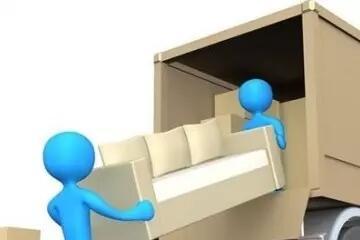 搬新家要注意什么  第2张