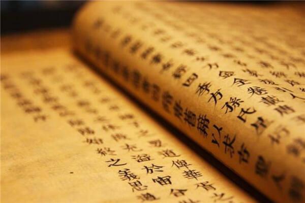 八字中神煞的含义,八字中常见神煞的作用